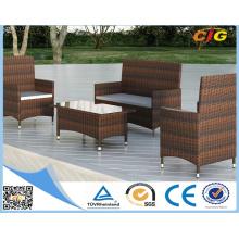 Садовая мебель из ротанга PE