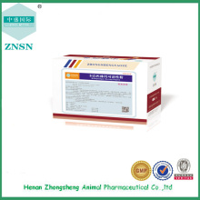 Animal Antiviral & Retroviral Carbasalate calcium soluble powder