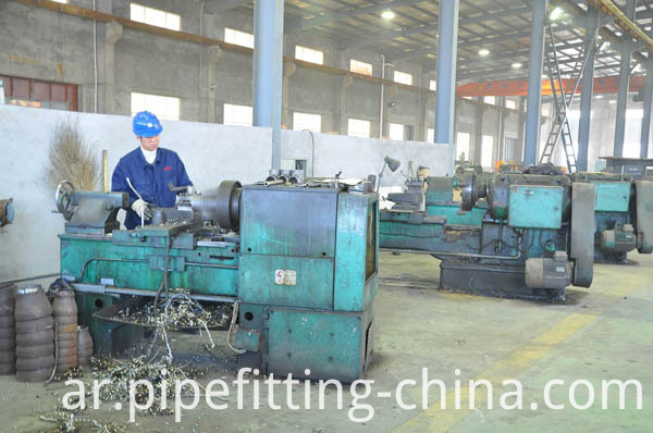 Pipe Reducing production