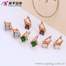 Xuping Fashion Earring (28920)