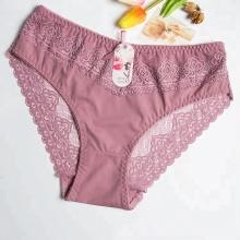 Classic Transparent Lingerie Sexy panties for women
