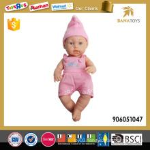 Lovely 12 inch vinyl baby doll for sale