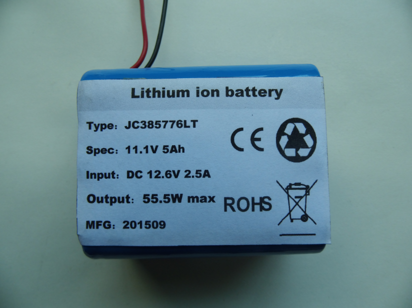 11.1V High Temperature Battery