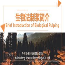 Мякоть рисовой соломы Биологический метод Мякоть