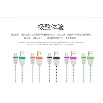 Micro USB Cable Chargeur Android