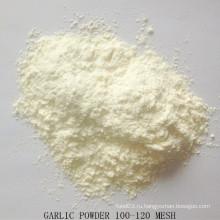 Сушеный чесночный порошок 100-120 меш Хорошее качество