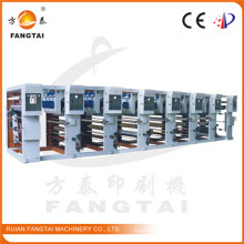 Asy-A600-1200 Tiefdruck-Druckmaschine