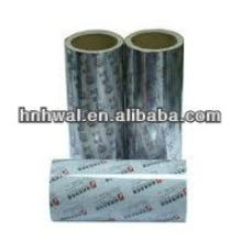 Good quality aluminium blister foil