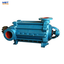 Horizontal multistage mining centrifugal pump