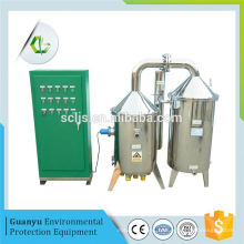 Antique best price hot sale waste engine oil distillation planta para diesel