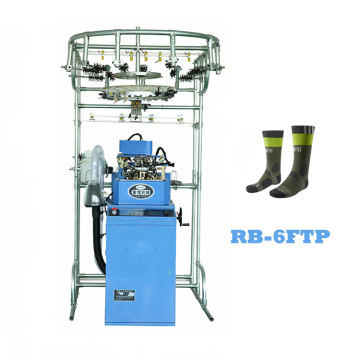 fully+automatic+new+condition+jacquard+sock+knitting+machine
