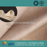 Filter Cloth For Industry Basalt Fiberglass Fabric