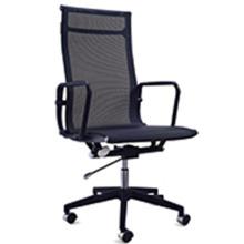 Chaise chaude d'école de ventes / chaise de bureau avec la qualité