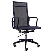 Hot Sales School Chair/ Office Chair with High Quality