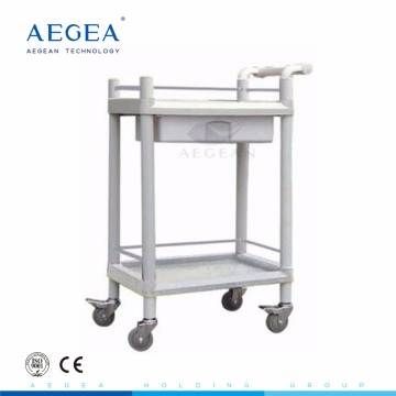 AG-UTA08 2 layers abs plastic utility medical cart with drawer