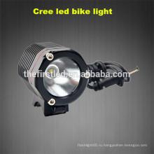 JEXREE Cree xml t6 800-1200Lumen светодиодный фонарик для велосипедов
