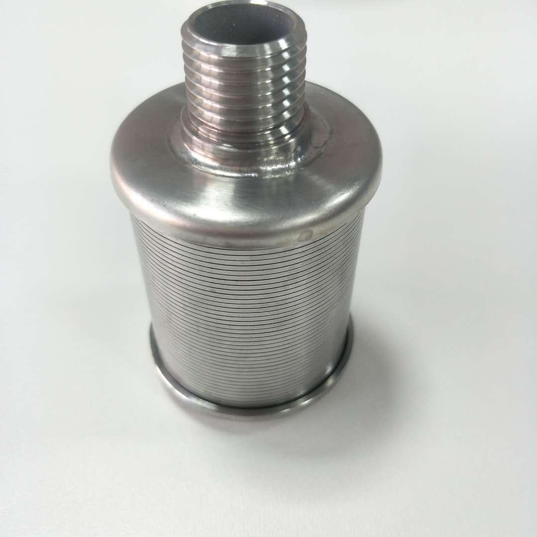 2.4 nozzle cap
