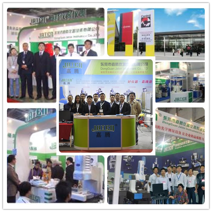 2009 Dongguan mould fair-1
