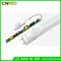 Цена высокая мощность светодиодные трубки свет T8 pir Датчик светодиодные трубки свет