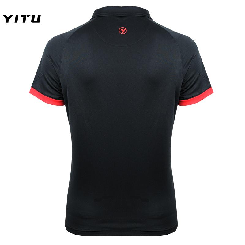 Men's Slim Polo Shirt