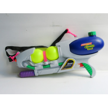 Water Toy Gun Games for Kids