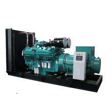 60KW Water cooled Cummins Diesel Generator Set