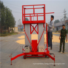 Sjyl Single or Double Mast Chain Aluminium Lift Platform