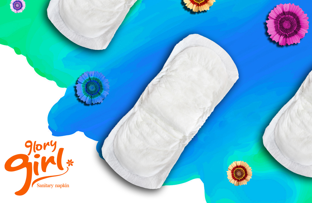 Incontinence Pad