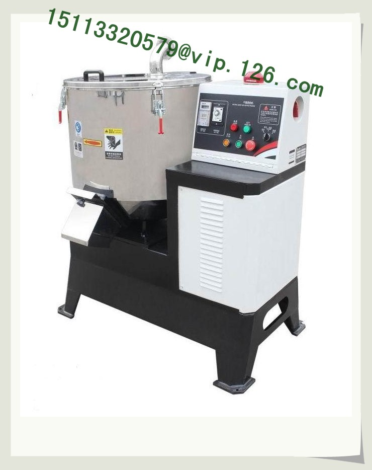 High Speed Mixer With Dryer Photo