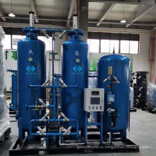 качественная промышленная установка для получения кислородного газа высокой чистоты PSA