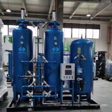 planta de gás oxigênio PSA industrial de alta pureza de qualidade