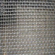 Malla de alambre tejida de acero de alta resistencia