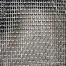 Treillis métallique tissé en acier à haute résistance
