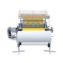 CS64B Quilt Making Machine