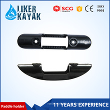 Liker Kayak PVC Paddle Holder