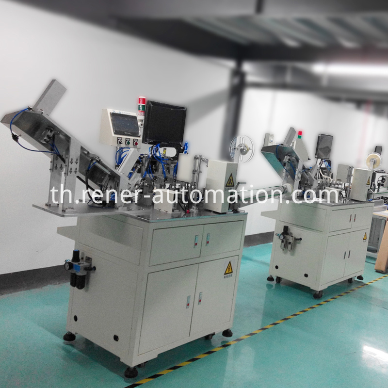 Automatic Packaging Machinery