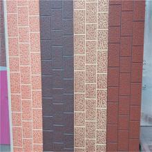 Painéis de parede exterior leves à prova de fogo impermeáveis