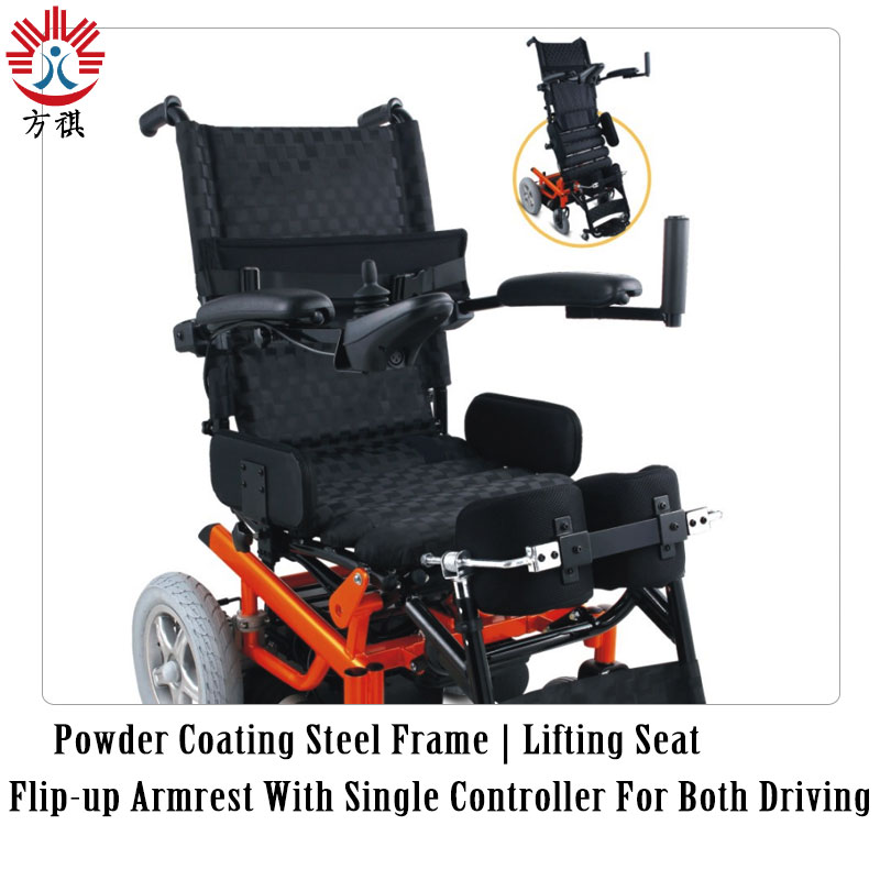 Standing Electric Wheelchair Armrest