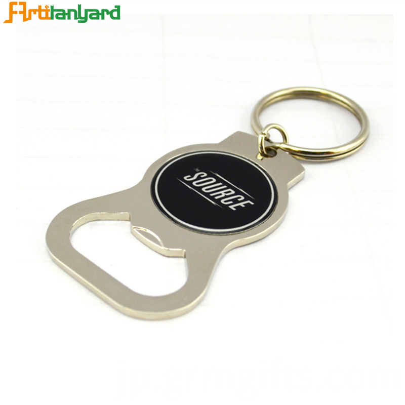 Cool Keychain Bottle Opener