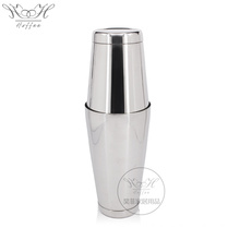 550mm + 750ml Edelstahl Boston Cocktail Shaker Set