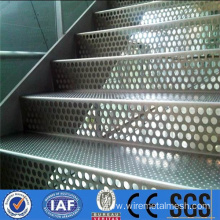 12.6mm Thick Perforated Metal Mesh