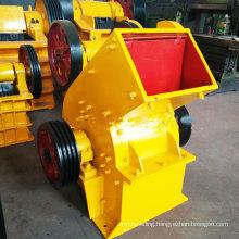 PC400X300 Mining Equipment Rock Hammer Crusher for Stone