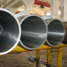 Honed tube for cylinder barrel