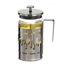 Pyrex Glass French Coffee Press Plunger