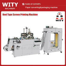 REEL TYPE SILK LABEL SREEN MACHINE D'IMPRESSION (roll to roll screen printing)
