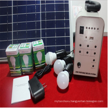 30W Powered System Solar Light for Home Lighting Use