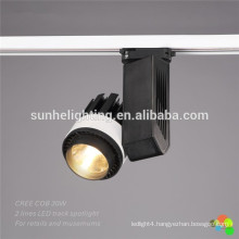 High lumen led dimmable led track lighting led track light 35w 45w store led track light