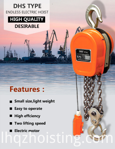 electric chain hoist trolley
