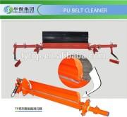 Conveyor Belt Scraper, PU belt cleaner factory
