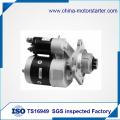 Lada Serie Starter für Motor 4c90 4CT90 4CT90-1 Motoren (9142723)